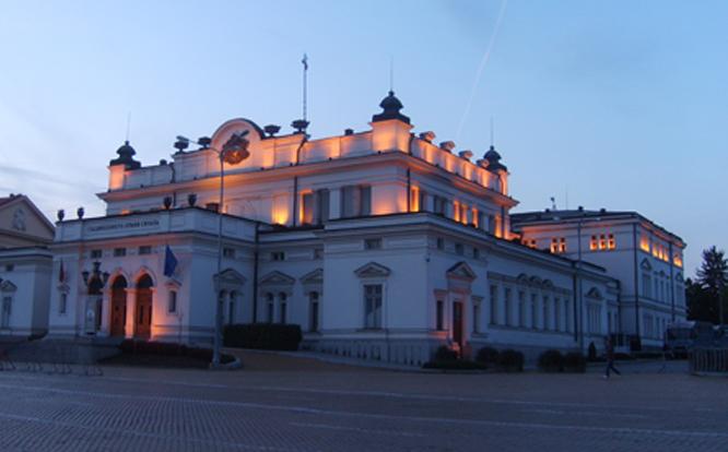 bulgarian program for residency and citizenship