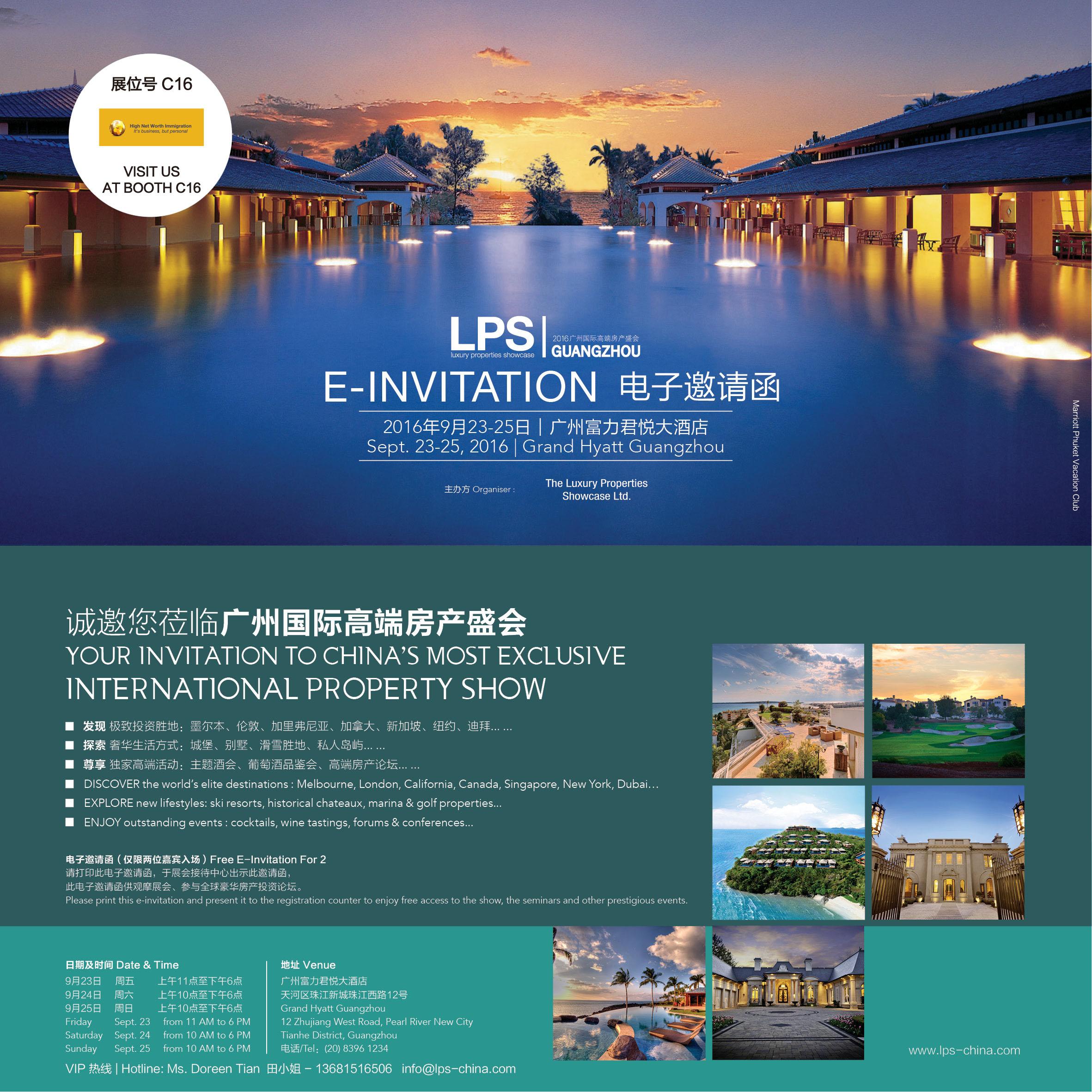 LPS_Guangzhou_2016_-_Invitation_-_Sept_23-25_-_C16.jpg
