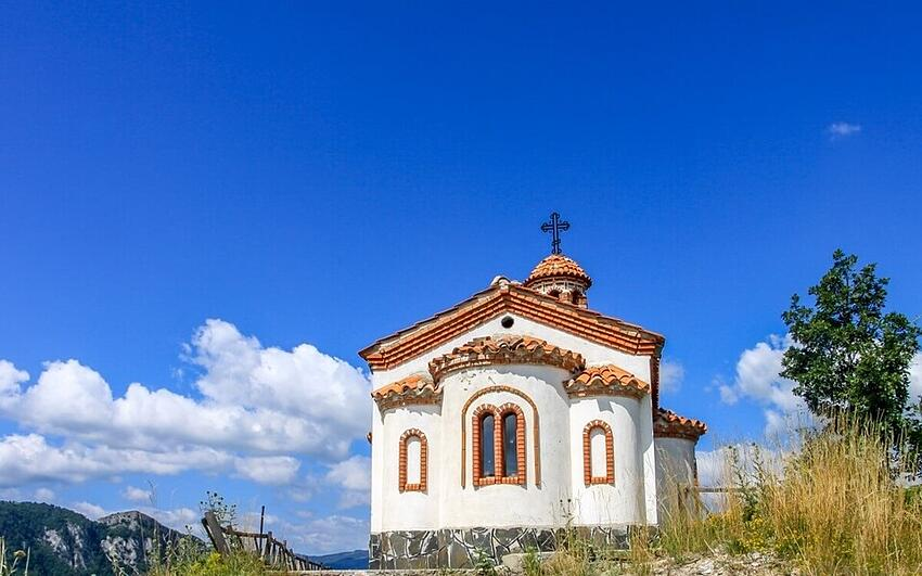 How can I obtain Bulgarian citizenship by investment?
