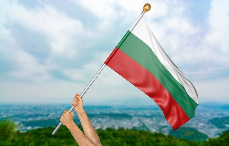 how-to-qualify-for-bulgarian-citizenship.jpg